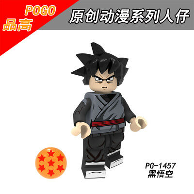 PG1556 Compatible POGO #1556 Character Game Classic Movie Gift Toy #H2B