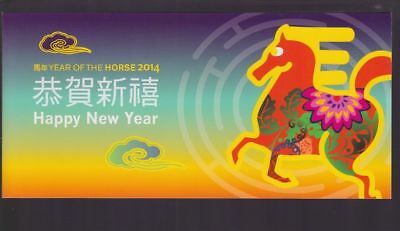Christmas Island 2014 Year of the Horset Stamp Pack MNH
