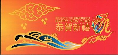Christmas Island 2012 Year of the Dragon Stamp Pack MNH