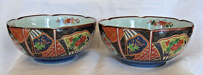 2 Oriental Asian Rice Soup Pho Noodle Bowls, Footed Scalloped Rim Floral Signed