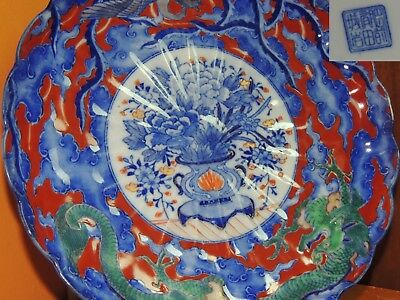 """Antique Plate/ Bowl 8.5"""" Blue/ Red/ Green/ Dragon Phoenix Qing/ Early Republic"""