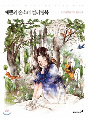 Coloring Book New Forest Aeppol Girl Premium Art Hobby Therapy Student Adult