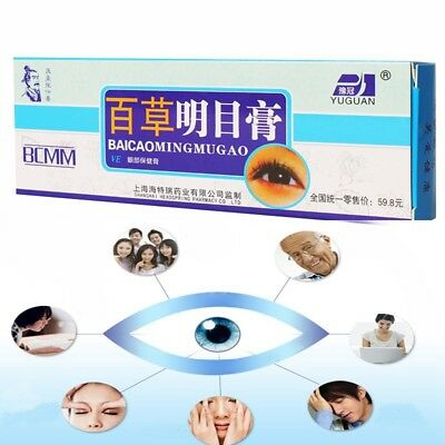 Eye Care Ointment Herbs Relieve Dry Eyes Itching Antibacterial Herbal Cream New