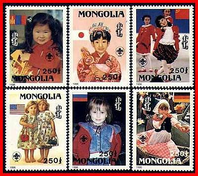 Mongolia 1996 Unicef/uno = Children Mnh Scouts Flags Costumes