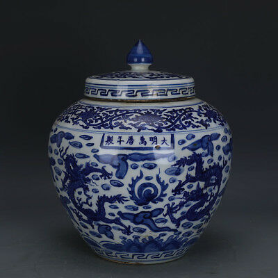 Fine Chinese Ming Dynasty Blue White Porcelain Cap Tank