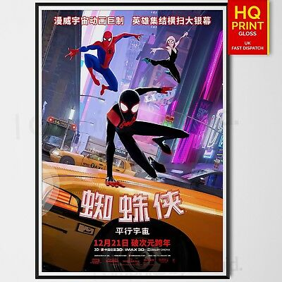 Spider-Man Into the Spider-Verse Movie Large Poster Art Print Maxi A1 A2 A3 A4