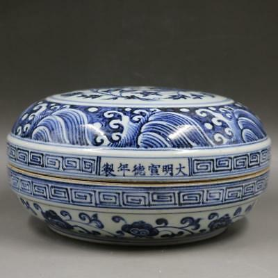 "9"" China antique Porcelain Ming Xuande Blue & white flowers Fruit box"