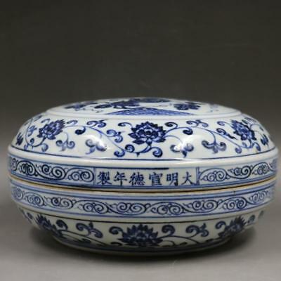 "9"" China antique Porcelain Ming Xuande Blue & white Pumpkin pattern Fruit box"