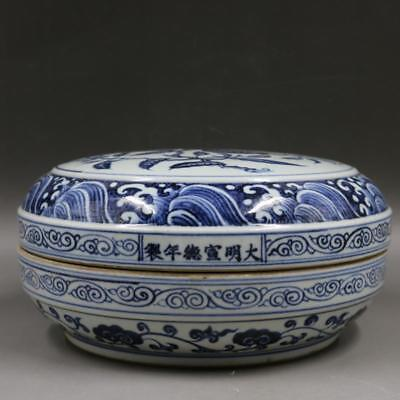 "9"" China antique Porcelain Ming Xuande Blue & white shou peach Fruit box"