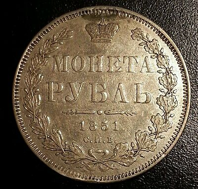 1851  cпб ПА  russisn rouble mount removed