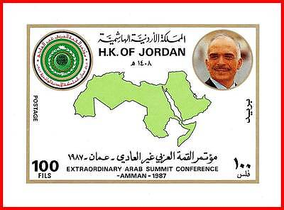 Jordan 1987 King Hussein Ii S/s Sc#1313 Mnh Maps Postage Combined