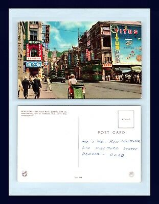 Hong Kong Des Voeux Road Central Chrome Postcard Published By Ytt Circa 1955