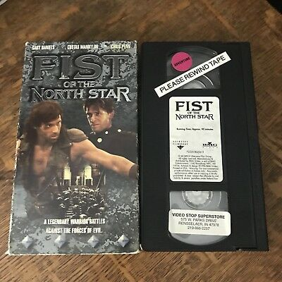FIST OF THE NORTH STAR (1995) VHS 1996 comic ACTION adventure FANTASY warrior