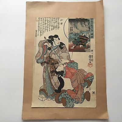 Genuine c.1813-1861 Kuniyoshi Japanese Woodblock Print