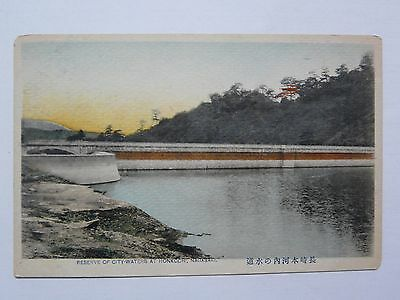 """NAGASAKI, JAPAN """" Reserve of City-Waters """" Early 1900's Tinted Postcard"""