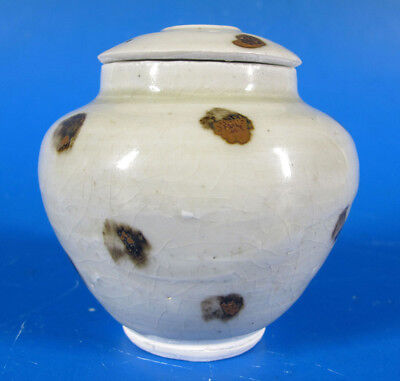1200's Song Yuan Qingbai Yingqing Spotted Ware Tobi Seiji Jar Vase and Cover yqz