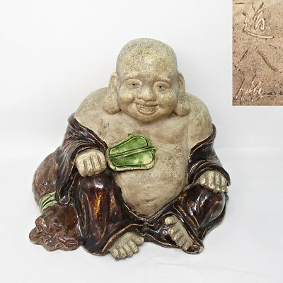 A248: Japanese Budai statue of old pottery by great DOHACHI with good atmosphere