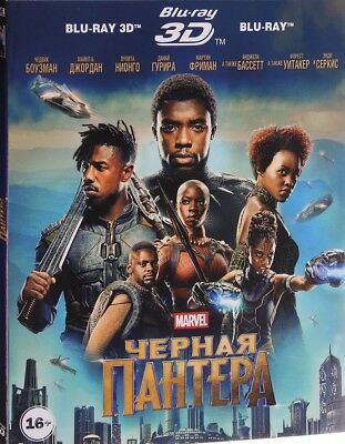 Black Panther 3D (3D Blu-Ray+2d Blu-Ray), NEW