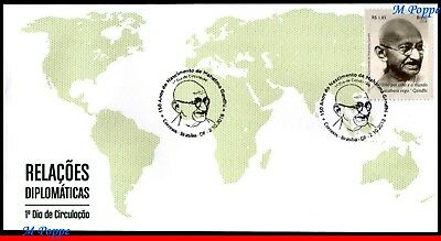 18-07-2D Brazil 2018 - 150 Years Of Mahatma Gandhi Birth, Famous People, Fdc Mnh