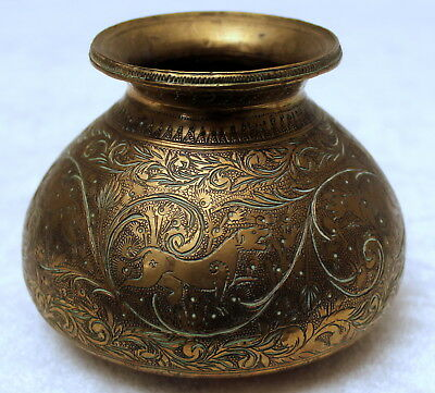 OLD Antique Asian Indian Brass Pot - with dogs hunting