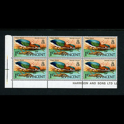 "GRENADINES of ST VINCENT 1974 1c Heron Bird. Misplaced ""OF"". SG 3. MNH. (AR624)"