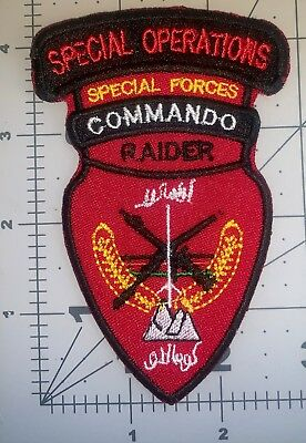 Us Afghanistan Special Operations Special Forces Commando Patch W/hook New(A187)