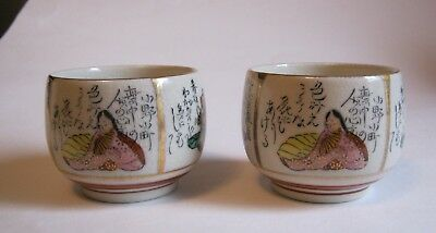 2 Vintage Hand Painted Asian Cups Sake Japan ? Calligraphy Figural