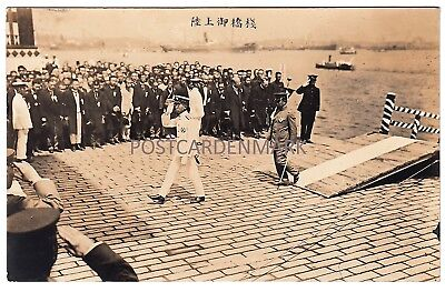 JAPAN Royalty, Emperor SHOWA HIROHITO (1901-1989) arriving at Harbour, RPPC