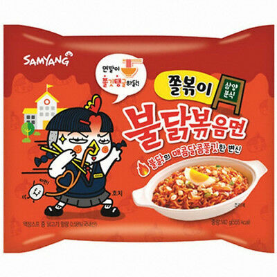 """NEW"" SAMYANG KOREAN FIRE NOODLE JJOLBOKKI HOT CHICKEN FLAVOR RAMEN -Freeship-"