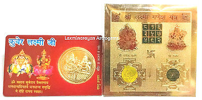 Shri Laxmi Lakshmi Ganesh Yantra Goddess & God Of Wealth & Good Luck Energized