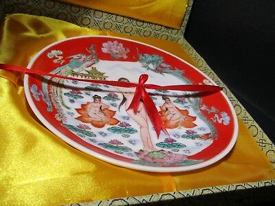 JAPANESE PLATE EROTICA DECORATION New in Box B348 PA