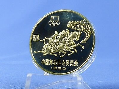 China 1 Yuan 1980 , Olympisches Komiteee Reiter   ,*PP/Proof* (1122)