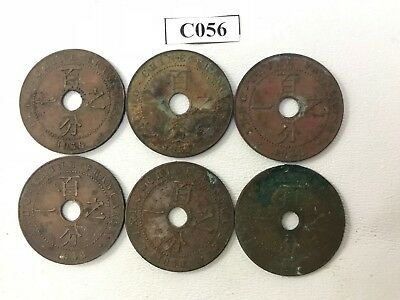 Lot of 6 French Indochina 1 Cent acient coin, Vietnam RARE # C056