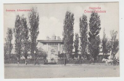 Postcard Of Russia - Crimee Theodosie