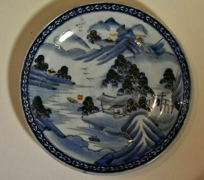 """Antique Japanese Porcelain Blue and White 16"""" Charger Mount Fiji"""