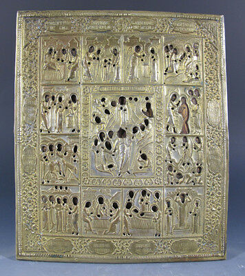 Antique Russian Feast Days of the Church Icon Brass Encased 70 Faces WOW -NR yqz
