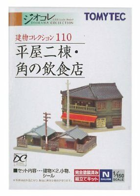 Eateries of building collection Ken Kore 110 one-story two buildings the corne -