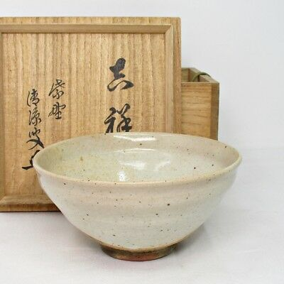 A349: Japanese tea bowl of OLD HAGI pottery with great monk's appraised box