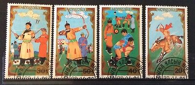 World Stamps Mongolia 1986 Line 4 Stamps Traditional Sport Fine CTO (B3-76a)