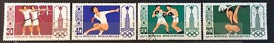 World Stamps Mongolia 1980 Line 4 Stamps Moscow Olympics VFCTO Stamps (B1-78a)