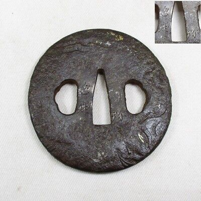 A661: Real old iron Japanese sword guard TSUBA of landscape with little inlay