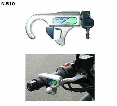 Motorcycle Security Brake Lever Lock For 22mm Handlebar Silver