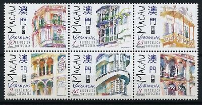 [H10417] Macau 1997 : Good Set of Very Fine MNH Stamps