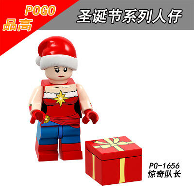 PG1294 Toy Game Character Compatible Collectible POGO #1294 Movie Gift #H2B