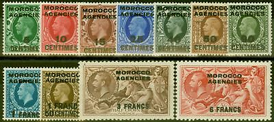 Morocco Agencies 1935-37 French Currency set of 11 SG216-226 Fine Lightly Mtd Mi