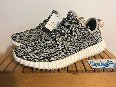 9a126426a3d 2015 Adidas Yeezy Boost 350 Turtle Dove AQ4832 Yeezy Supply Kanye Mens US 8  DS