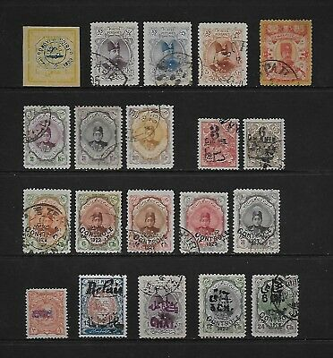MIDDLE EAST range of early high vals & overprints (20)