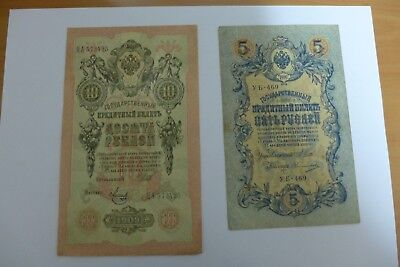 1909 Russia Empire 5 and 10 Rubles Rare Old  Paper Money Banknote