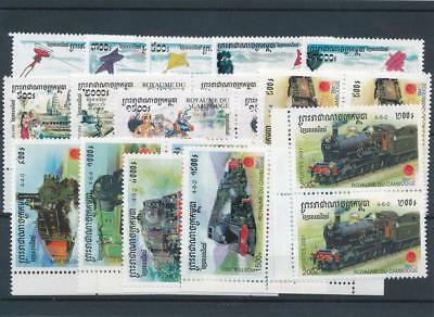 [18146] Cambodia 2001 : Good Lot of Very Fine MNH Stamps