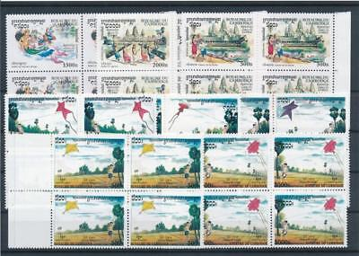 [G46524] Cambodia 2001 : Good Lot of Very Fine MNH Stamps in Blocks of 4